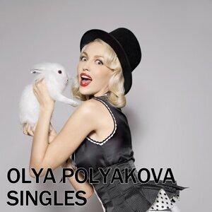 Olya Polyakova 歌手頭像