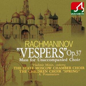 ウラディーミル・ミーニン, 国立モスクワ合唱団 & モスクワ児童合唱団「春」 歌手頭像