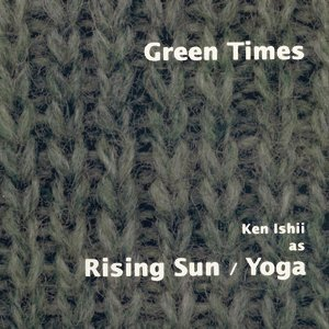 KEN ISHII AS RISING SUN YOGA (KEN ISHII AS RISING SUN YOGA) 歌手頭像
