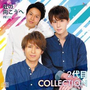2代目COLLECTION (Nidaimecollection) 歌手頭像