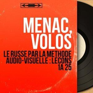 Menac, Volos 歌手頭像