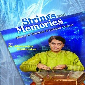Dr. Dhananjay Daithankar 歌手頭像