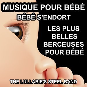 The Lullabie's Stell Band 歌手頭像