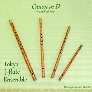 Tokyo J-flute Ensemble 歌手頭像