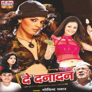 Govind Pawar 歌手頭像