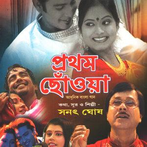 Sanat Ghosh, Anweshaa 歌手頭像
