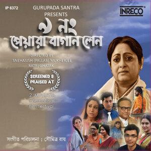 Soumitra Ray, Kazi Nazrul Islam, Dijendralal Roy 歌手頭像