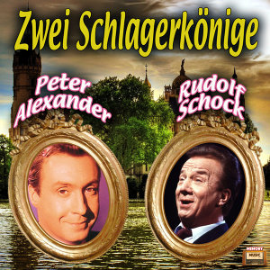 Peter Alexander, Rudolf Schock 歌手頭像