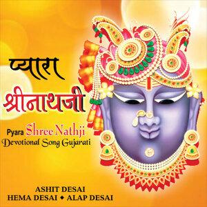 Ashit Desai, Hema Desai, Aalap Desai 歌手頭像
