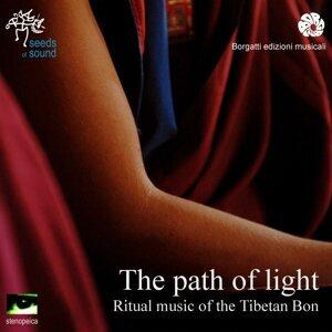 Triten Norbutse monks 歌手頭像