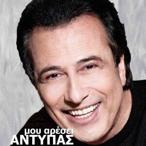 Antypas 歌手頭像