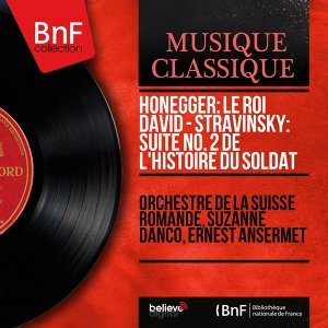 Orchestre de la Suisse Romande, Suzanne Danco, Ernest Ansermet 歌手頭像