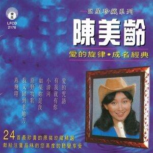Agnes Chan 歌手頭像