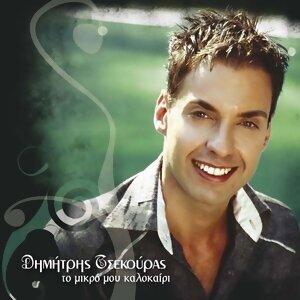 Dimitris Tsekouras