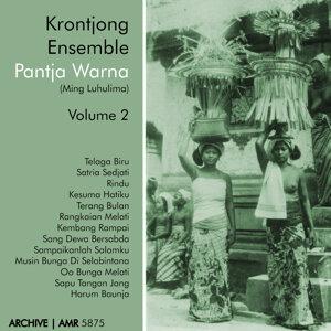 Krontjong Ensemble Pantja Warna, Ming Luhulima 歌手頭像