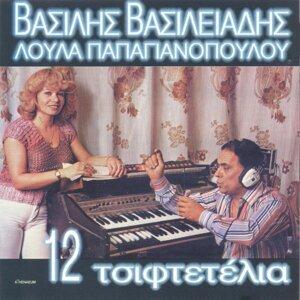 Vasilis Vasileiadis 歌手頭像