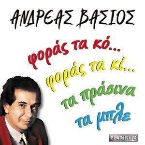 Andreas Vasios 歌手頭像