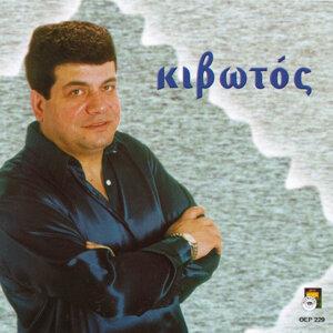 Stathis Nikolaidis アーティスト写真
