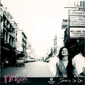 Suganya Migael 歌手頭像