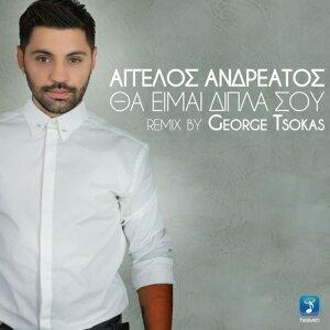 Aggelos Andreatos 歌手頭像
