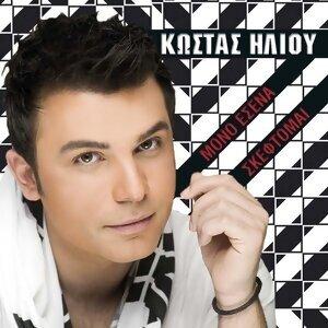 Kostas Iliou 歌手頭像