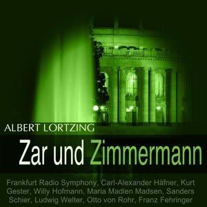 Frankfurt Radio Symphony, Carl-Alexander Häfner, Sanders Schier 歌手頭像