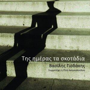 Vasilis Gisdakis 歌手頭像
