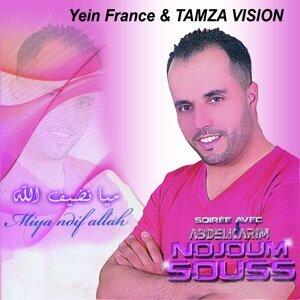 Karim Nojoum Souss 歌手頭像