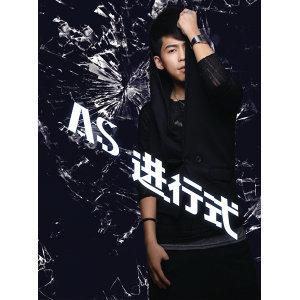 蘇醒 (Allen Su) 歌手頭像