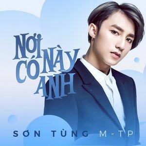 Son Tung M-TP 歌手頭像