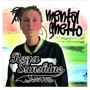 Reya Sunshine 歌手頭像