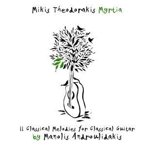 Mikis Theodorakis, Manolis Androulidakis 歌手頭像