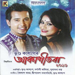 Vreegu Kashyap, Subasana Dutta, Bornali Kalita 歌手頭像