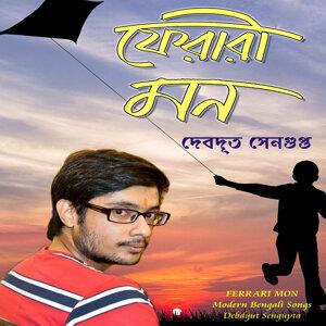 Debdyut Sengupta 歌手頭像