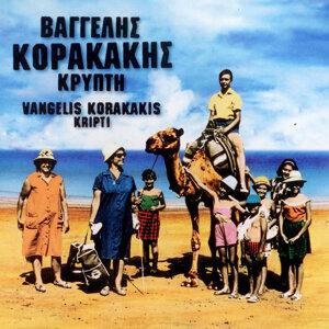 Vaggelis Korakakis 歌手頭像