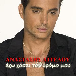Anastasis Aggelou 歌手頭像