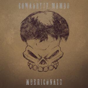 Comadreja Mambo 歌手頭像