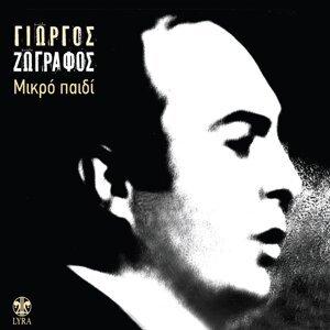 Giorgos Zografos 歌手頭像