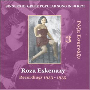 Roza Eskenazy 歌手頭像