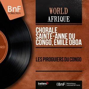 Chorale Sainte-Anne du Congo, Émile Oboa 歌手頭像