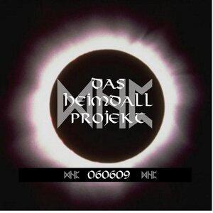 Das Heimdall Projekt 歌手頭像