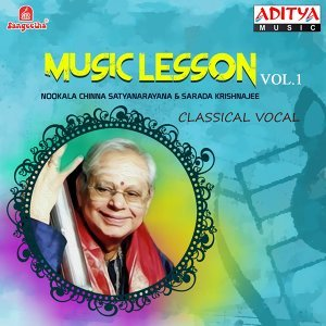 Nookala Chinna Satyanarayana, Sarada Krishnajee 歌手頭像
