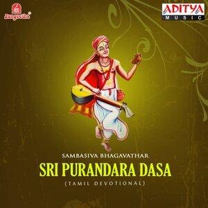 Sambasiva Bhagavathar 歌手頭像