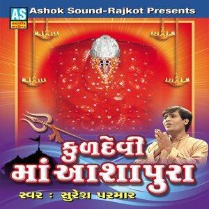 Suresh   Parmar 歌手頭像
