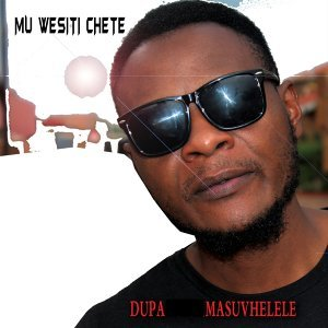 Dupa Masuvhelele 歌手頭像