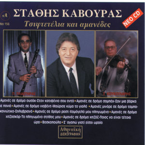 Stathis Kavouras 歌手頭像