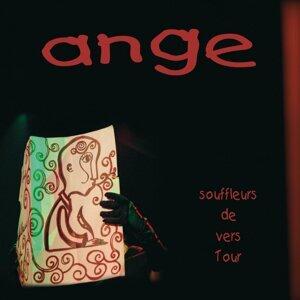 Ange 歌手頭像