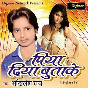 Akhilesh Raj 歌手頭像
