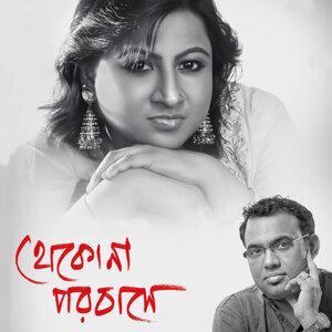 Mahuya, Raghab Chatterjee 歌手頭像