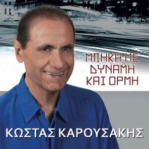 Kostas Karousakis